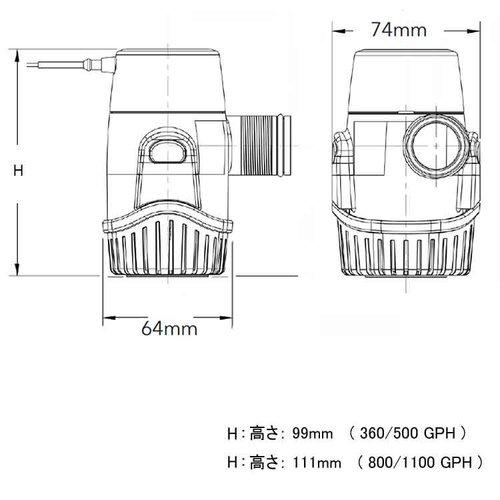 rule ルール ビルジポンプ 24DA 360GPH 12V マニュアル